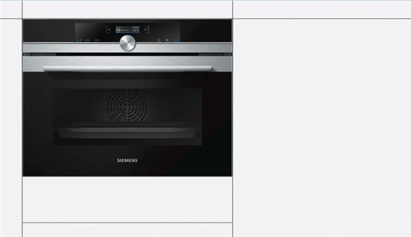 http://www.siemens-home.es/electrodomesticos/cocina/hornos-multifuncion/CB675GBS1?search=CB675GBS#/tab=section-technicalspecs